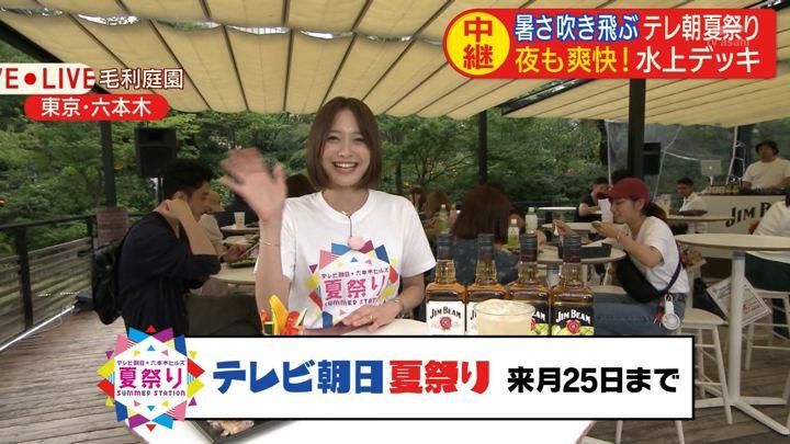 2019年07月13日久冨慶子の画像19枚目