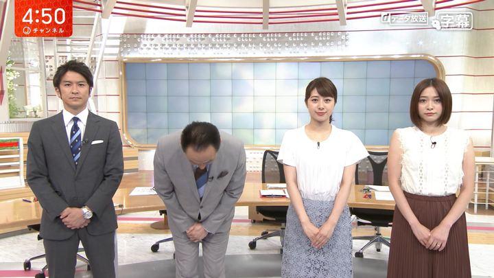 2019年07月25日久冨慶子の画像01枚目
