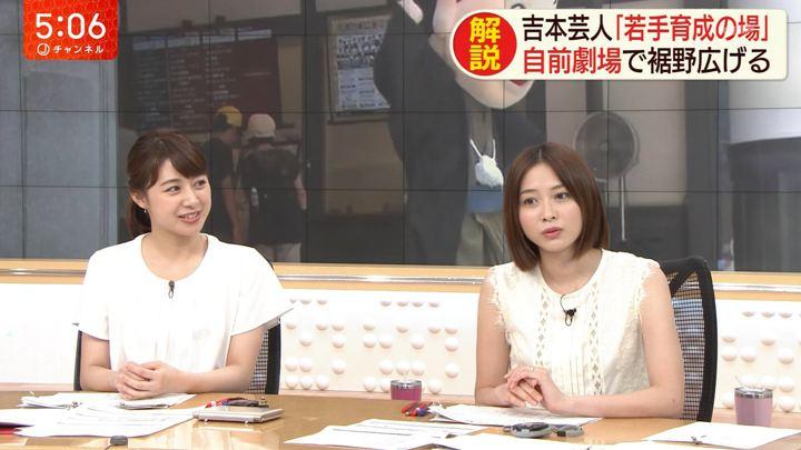 2019年07月25日久冨慶子の画像04枚目