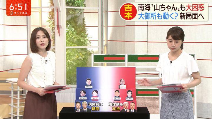 2019年07月25日久冨慶子の画像13枚目