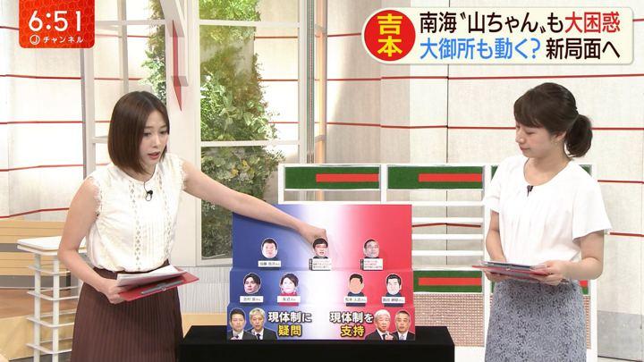 2019年07月25日久冨慶子の画像14枚目