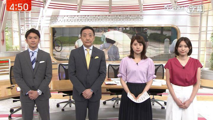 2019年08月01日久冨慶子の画像01枚目