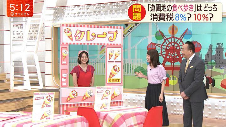 2019年08月01日久冨慶子の画像04枚目