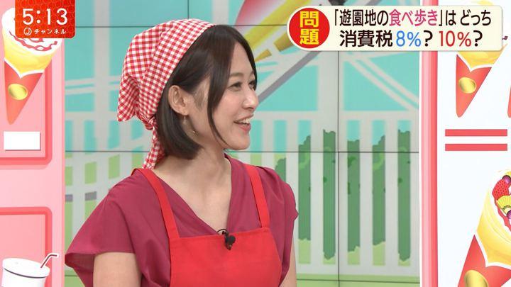 2019年08月01日久冨慶子の画像05枚目