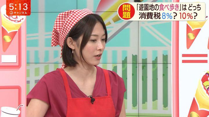 2019年08月01日久冨慶子の画像06枚目