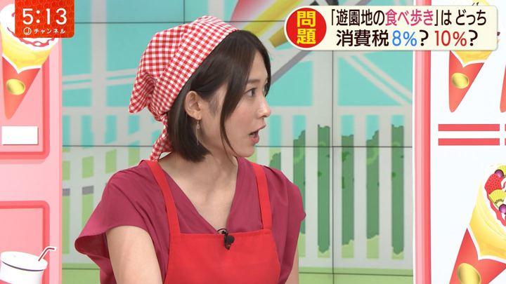 2019年08月01日久冨慶子の画像07枚目