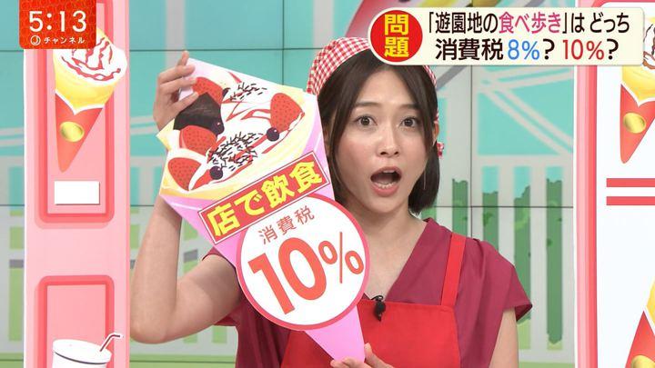 2019年08月01日久冨慶子の画像08枚目