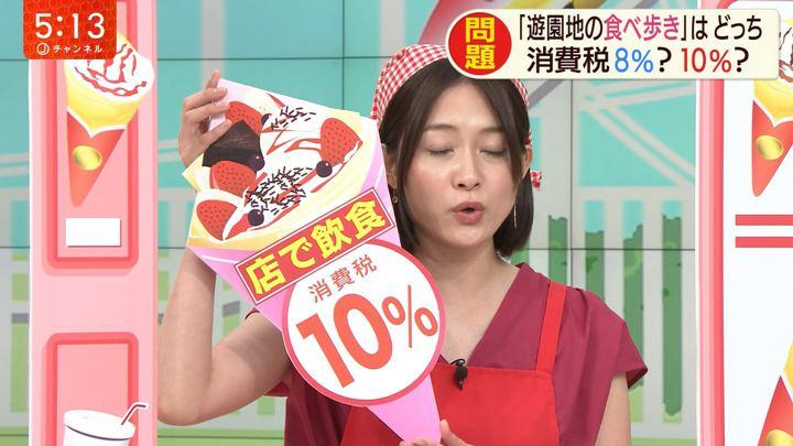 2019年08月01日久冨慶子の画像09枚目