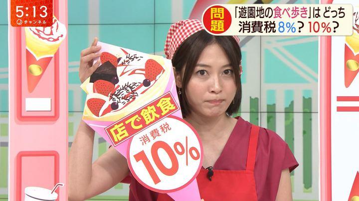 2019年08月01日久冨慶子の画像10枚目