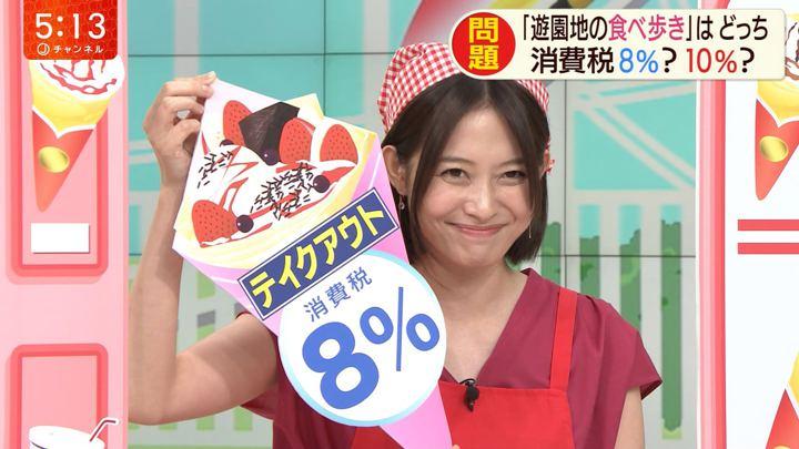 2019年08月01日久冨慶子の画像12枚目