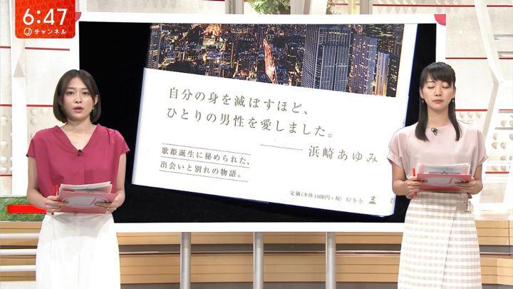 2019年08月01日久冨慶子の画像15枚目