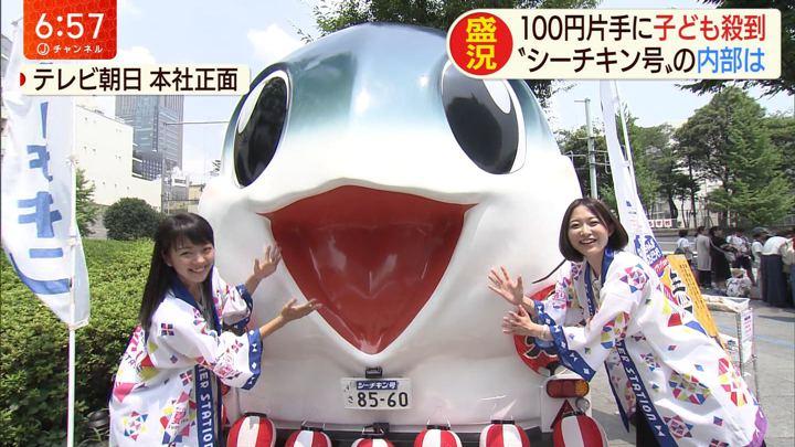 2019年08月01日久冨慶子の画像17枚目