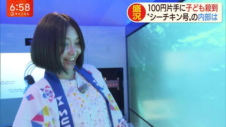 2019年08月01日久冨慶子の画像20枚目