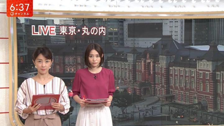 2019年08月06日久冨慶子の画像01枚目