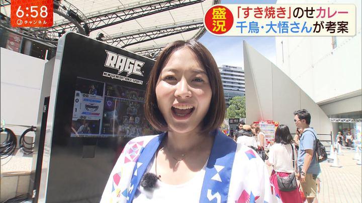 2019年08月06日久冨慶子の画像03枚目
