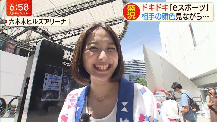 2019年08月06日久冨慶子の画像04枚目
