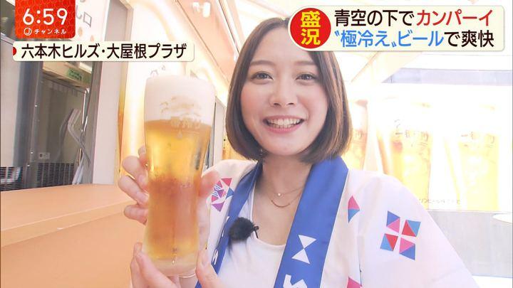 2019年08月06日久冨慶子の画像06枚目