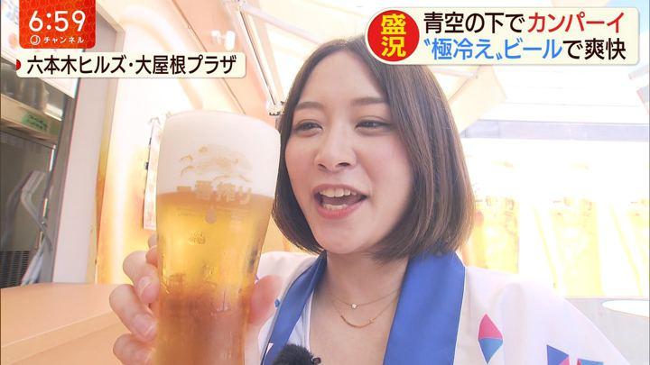 2019年08月06日久冨慶子の画像08枚目