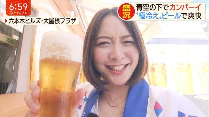 2019年08月06日久冨慶子の画像09枚目