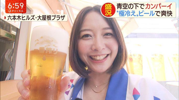 2019年08月06日久冨慶子の画像10枚目