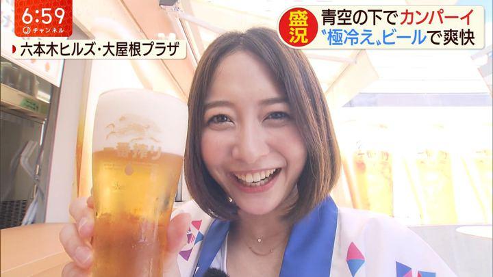 2019年08月06日久冨慶子の画像11枚目