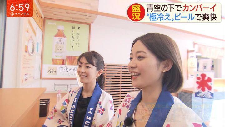 2019年08月06日久冨慶子の画像12枚目