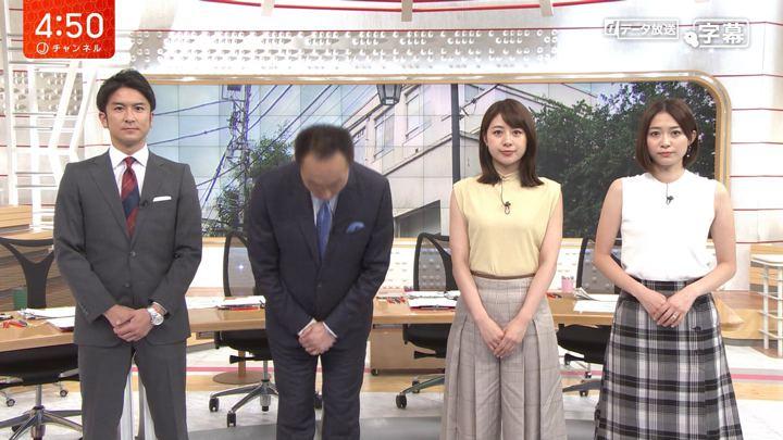 2019年08月08日久冨慶子の画像01枚目