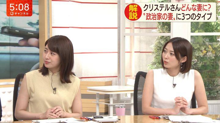 2019年08月08日久冨慶子の画像02枚目