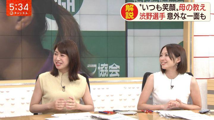 2019年08月08日久冨慶子の画像04枚目
