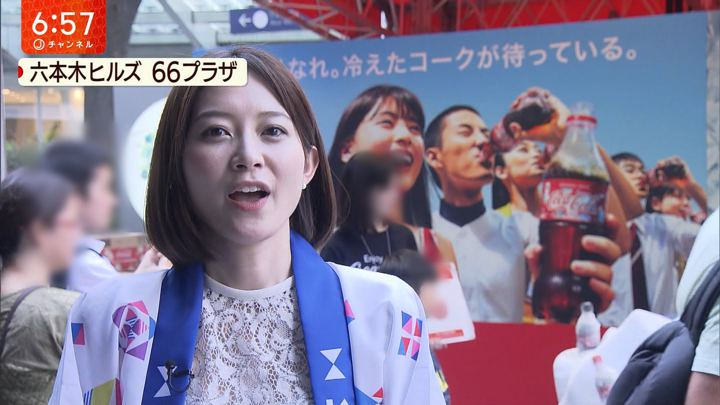 2019年08月08日久冨慶子の画像08枚目