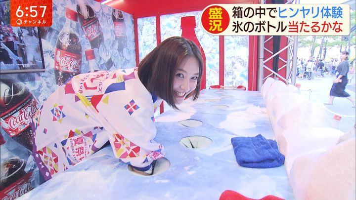 2019年08月08日久冨慶子の画像11枚目
