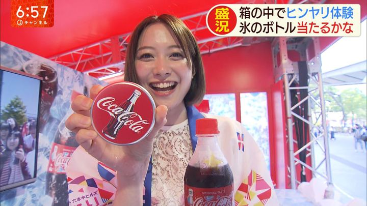 2019年08月08日久冨慶子の画像12枚目