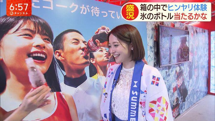 2019年08月08日久冨慶子の画像13枚目