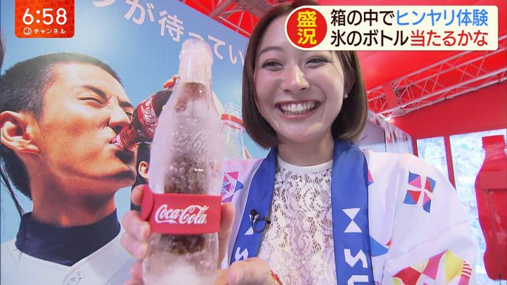 2019年08月08日久冨慶子の画像14枚目