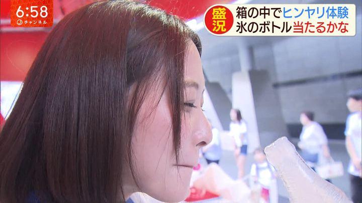 2019年08月08日久冨慶子の画像19枚目