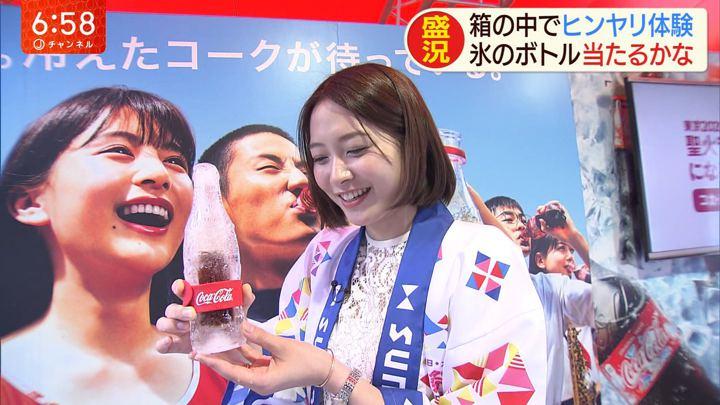 2019年08月08日久冨慶子の画像20枚目