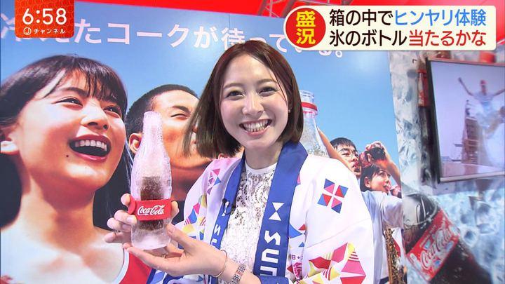 2019年08月08日久冨慶子の画像21枚目