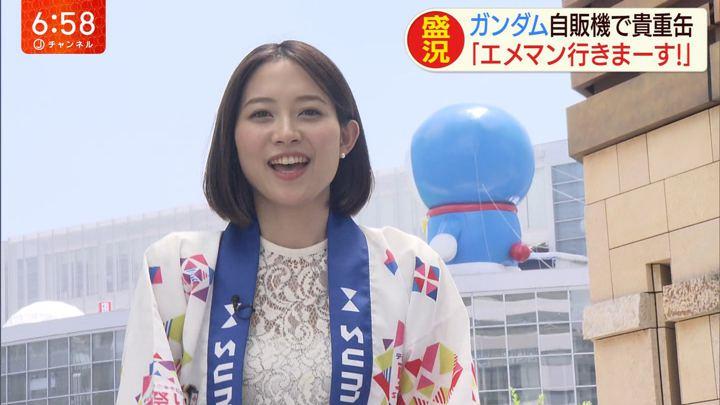 2019年08月08日久冨慶子の画像22枚目
