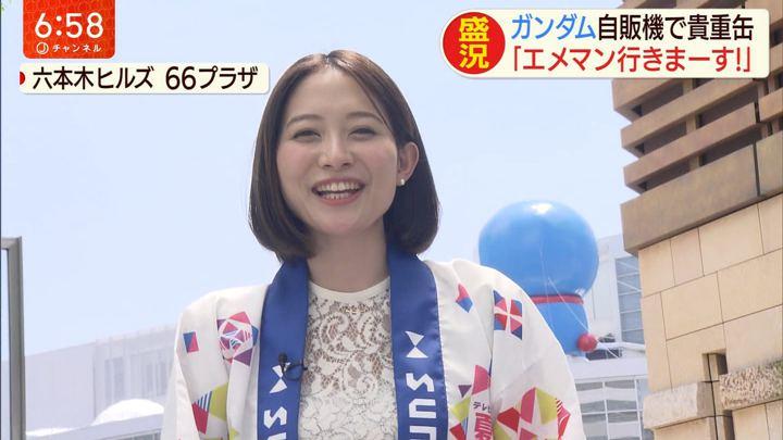 2019年08月08日久冨慶子の画像23枚目