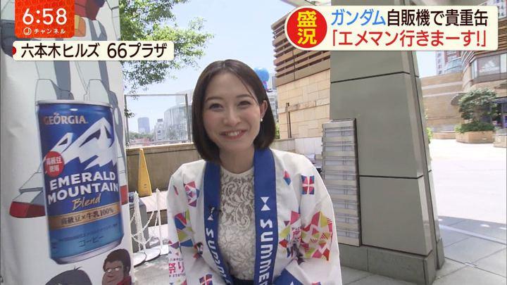 2019年08月08日久冨慶子の画像24枚目