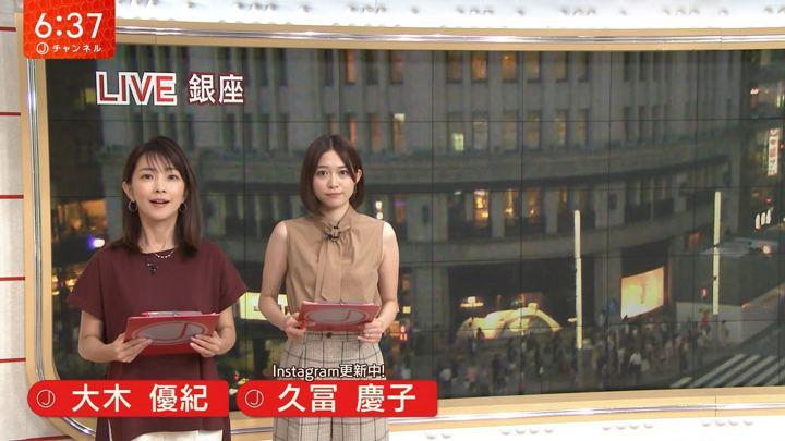 2019年08月13日久冨慶子の画像01枚目