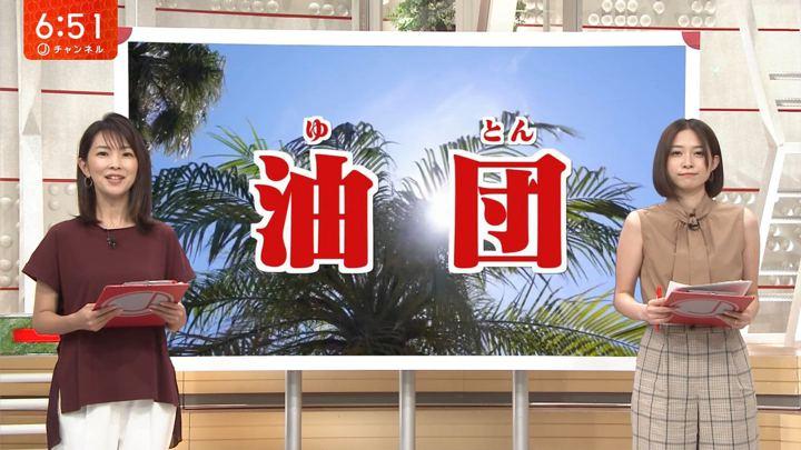 2019年08月13日久冨慶子の画像06枚目