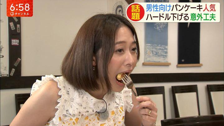 2019年08月14日久冨慶子の画像10枚目