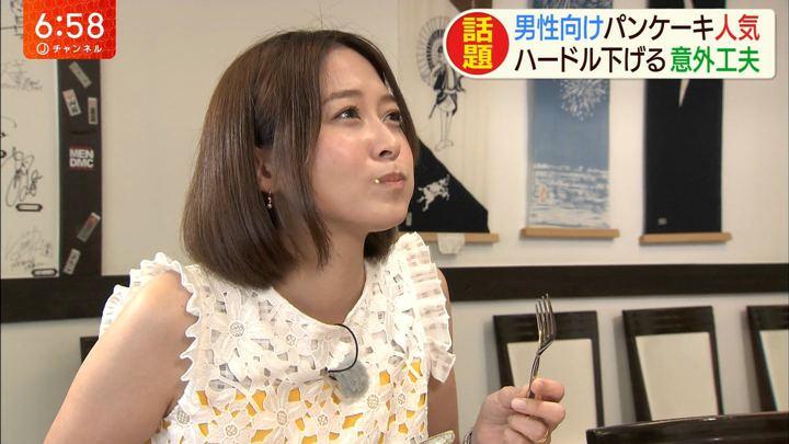 2019年08月14日久冨慶子の画像12枚目