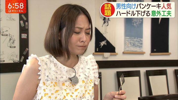 2019年08月14日久冨慶子の画像15枚目