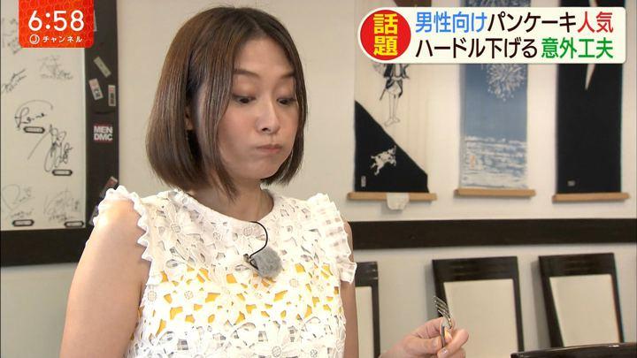 2019年08月14日久冨慶子の画像16枚目