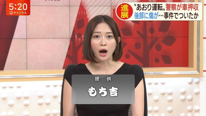 2019年08月15日久冨慶子の画像04枚目