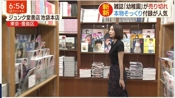 2019年08月15日久冨慶子の画像11枚目