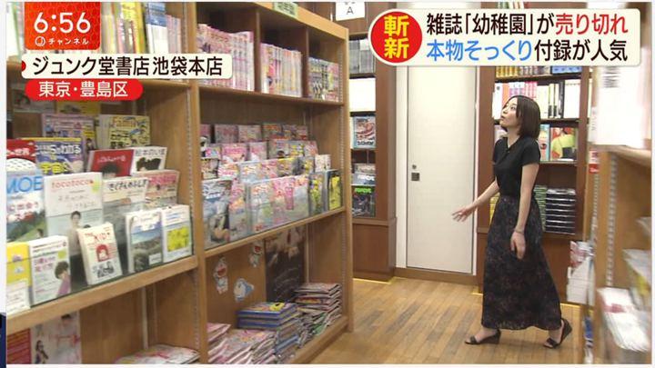 2019年08月15日久冨慶子の画像12枚目