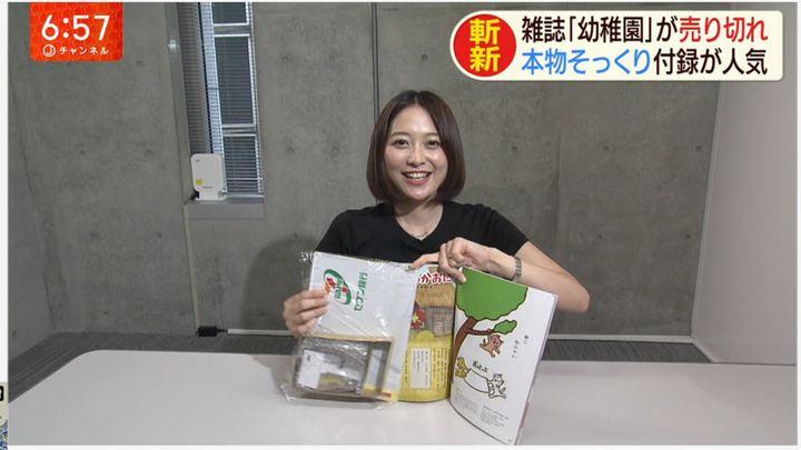 2019年08月15日久冨慶子の画像14枚目